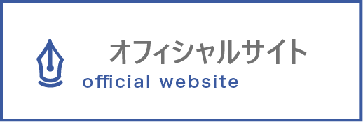 日根野谷歯科オフィシャルサイト