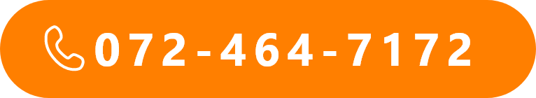 072-464-7172